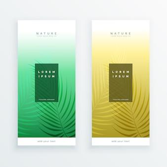 Deux feuilles verticales bannière design