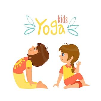 Deux filles faisant du yoga asana