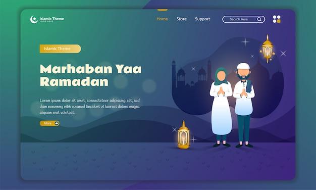 Deux musulmans saluent le mois de ramadan sur la page de destination