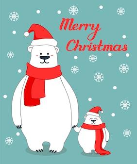 Deux ours polaires mignons avec une écharpe. carte de voeux joyeux noël
