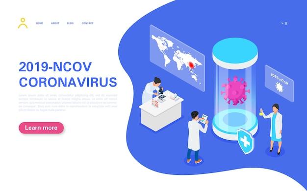 Développement d'un vaccin contre le coronavirus 2019-ncov