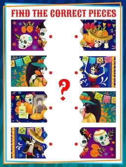 Dia de los muertos trouve le jeu vectoriel de la moitié des enfants