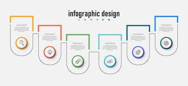 Diagramme de workflow infographique étape