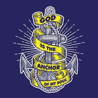 Dieu est l'ancre de mon âme