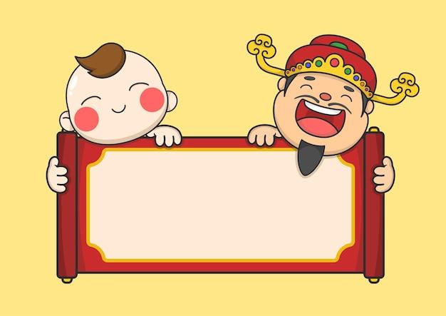 Dieu de la fortune du nouvel an chinois et garçon avec rouleau