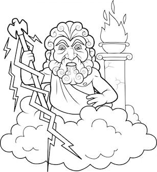 Dieu grec zeus