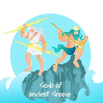 Dieux de la grèce antique zeus et poséidon, olympe