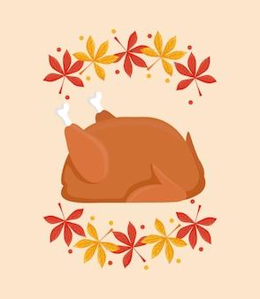 Dîner de dinde de thanksgiving avec feuilles