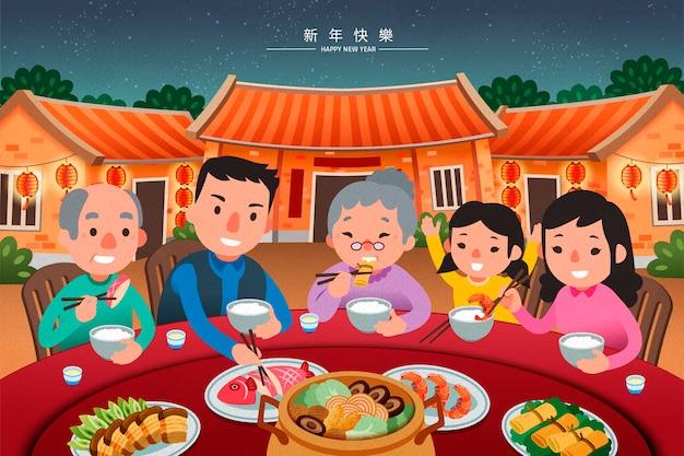 Dîner de réunion traditionnel en famille dans un joli style plat