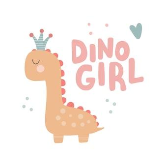 Dino bébé princesse avec lettrage mignon art de pépinière simple pour impression mignonne de bébé fille