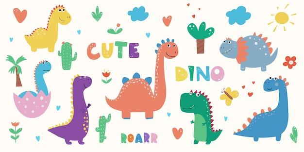 Dinosaure clipart dino clipart dinosaur mignon graphiques graphiques pour t-shirt estampes et autres nous