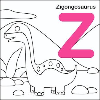 Dinosaure à colorier avec alphabet z