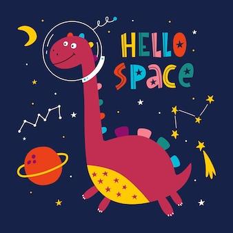 Dinosaure drôle dans l'espace cosmonaute mignon de dinosaure dinosaure dans l'espace extra-atmosphérique