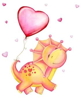 Dinosaure mignon, ballon, coeur. clipart aquarelle, en style cartoon, sur un fond isolé.