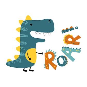 Dinosaure rugissant. citation de lettrage drôle avec l'icône de dino, illustration dessinée à la main scandinave