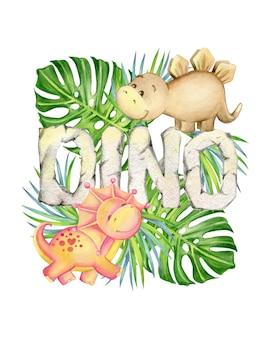 Dinosaures mignons, couleurs marron et rouge, lettres, feuilles tropicales. aquarelle, animal, style cartoon, sur fond isolé, pour la décoration des enfants.