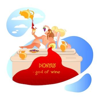 Dionysos, bacchus dieu de la mythologie grecque antique