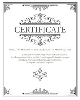 Diplôme de modèle de certificat vertical