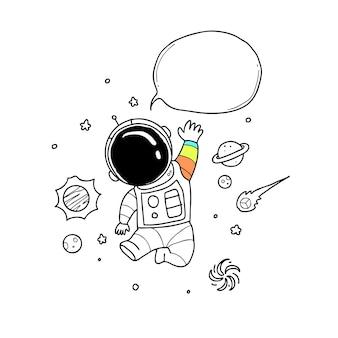 Discours de ballon d'astronaute