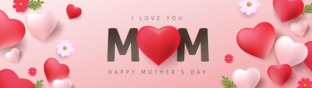 Disposition de la bannière de la fête des mères avec des ballons en forme de coeur et des fleurs
