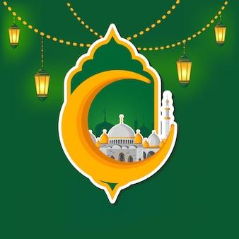 Disposition de carte de voeux de vecteur ramadan kareem avec mosquée, minarets, lampes brillantes arabe et décor ornemental.