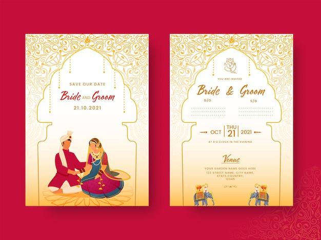 Disposition élégante du modèle d'invitation de mariage avec le personnage de l'époux hindou en vue avant et arrière.