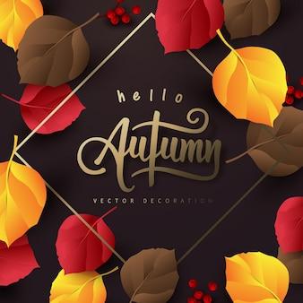 Disposition de fond de bannière d'automne décorer avec des feuilles d'automne