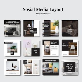Disposition des médias sociaux minimaliste et élégante
