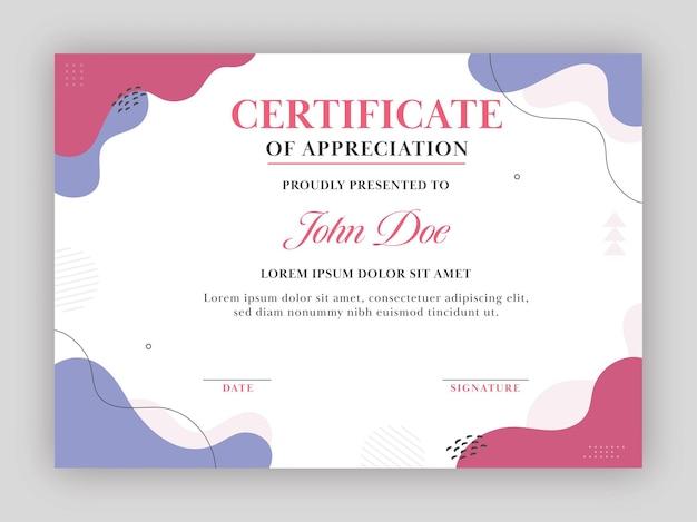 Disposition de modèle de certificat d'appréciation modifiable avec art fluide abstrait.