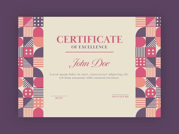 Disposition de modèle de certificat d'excellence avec motif abstrait.