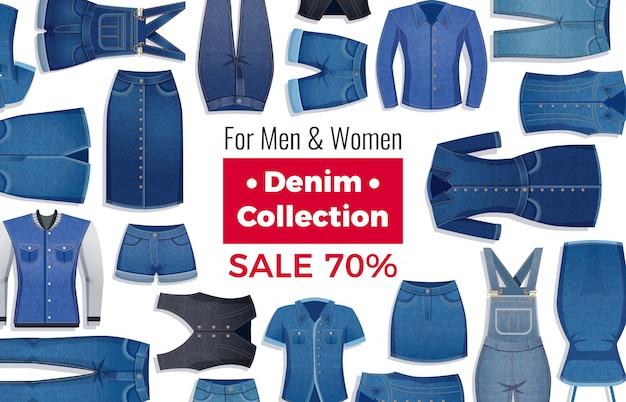 Disposition publicitaire de la vente avec remise de vêtements en jean sur blanc