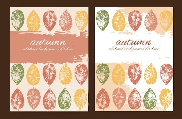 Dispositions verticales avec un design d'automne et des traits de peinture. feuilles d'automne dans les tons d'automne. abstrait pour le texte.