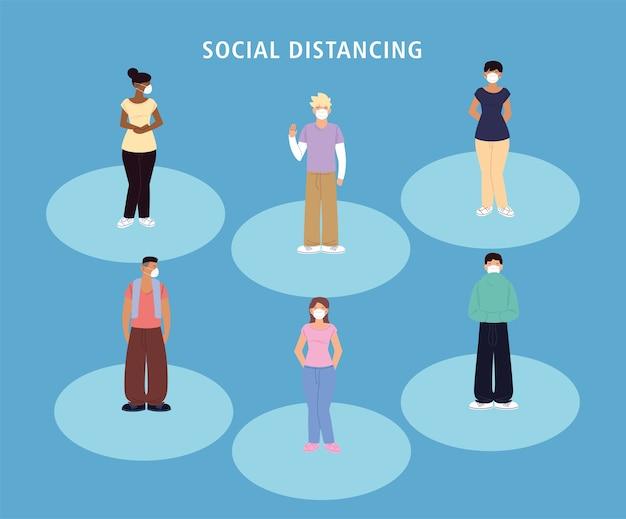 Distanciation sociale, les personnes de groupe avec des masques debout gardent leurs distances pendant le coronavirus covid 19