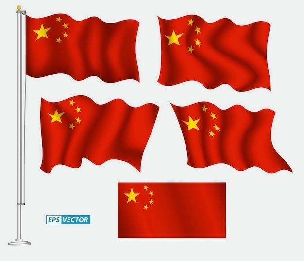 Divers drapeau de la chine ou clipart ou décoration du drapeau de la chine