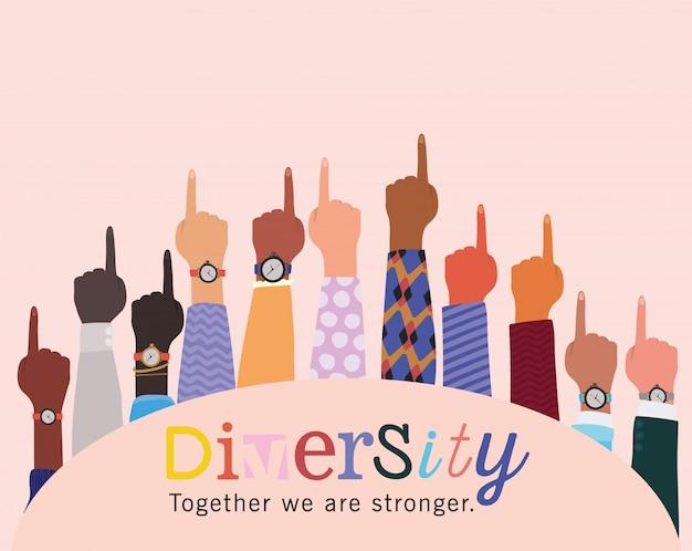 Diversité ensemble, nous sommes plus forts et numéro un design, peuple multiethnique et thème communautaire