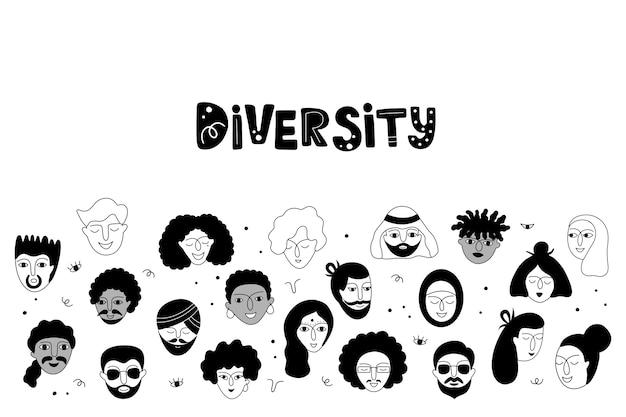 Diversité sociale.