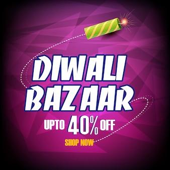 Diwali bazaar, affiche de vente, bannière ou dessin animé.