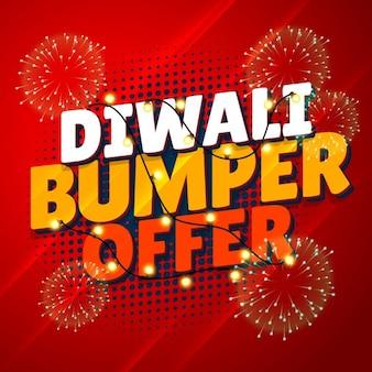 Diwali bumper offre la vente bannière promotionnelle avec des lumières suspendues