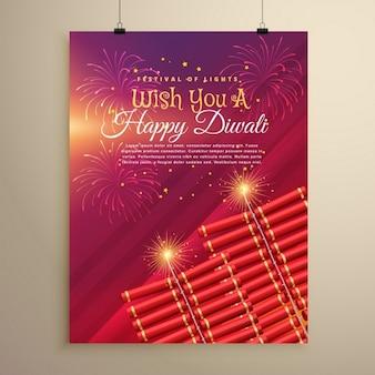 Diwali carte de voeux de conception de modèle avec des craquelins et des feux d'artifice