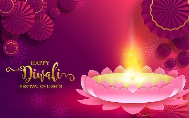 Diwali, deepavali ou dipavali le festival des lumières inde avec diya or à motifs et cristaux sur fond de couleur papier.