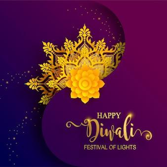 Diwali, deepavali ou dipavali le festival des lumières en inde avec des motifs de diya doré et des cristaux sur fond de couleur papier.