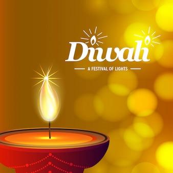 Diwali design avec fond jaune et vecteur de typographie