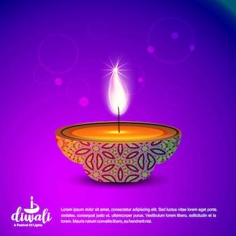 Diwali design avec fond rose et vecteur de typographie