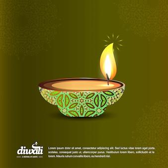 Diwali design avec fond vert et vecteur de typographie