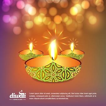 Diwali design avec un style unique et un vecteur de typographie