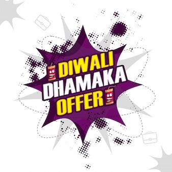 Diwali dhamaka offre un fond en style pop-art.