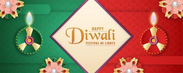 Diwali est la fête des lumières hindoues et indiennes.