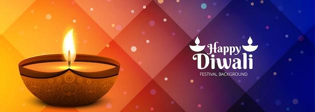 Diwali festival bannière fond coloré
