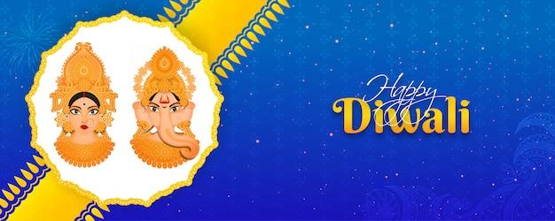Diwali festival bannière