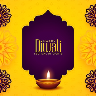 Diwali festival belle conception de carte décorative jaune